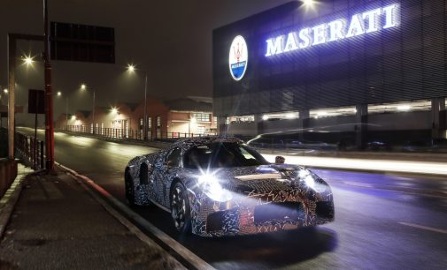 Elektrikli Maserati 'ses' getirecek