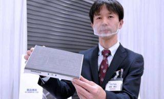 Honda'dan virüsleri öldüren filtre